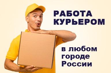 Работа для 17 летней девушке работа на заводе для девушки москва