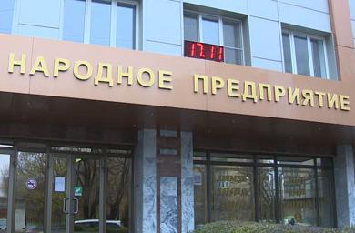 Гендиректор «Конфила» лишилась своей должности по решению суда в Волгограде