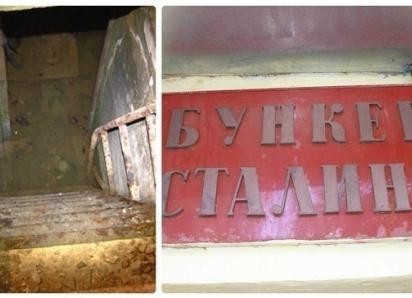 сказать, если бункер сталина в волгограде Сергиевом Посаде