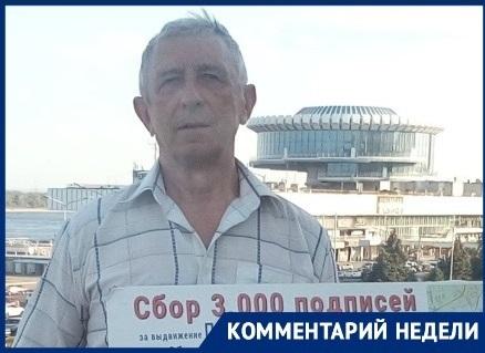 Борис Пылин: «Победу Таранцова украл кандидит-невидимка»