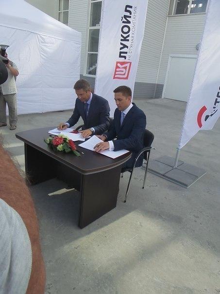 В Волгограде «Лукойл» открыл новое дочернее предприятие