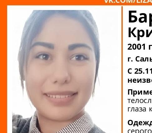 Волгоградцев просят помочь в поисках без вести пропавшей 17-летней красавицы