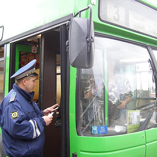 ВКрасноармейском районе задержали правонарушителя, находящегося вфедеральном розыске