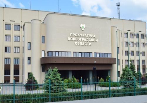 В Волгограде вынесли приговор экс-начальнику отдела жилинспекции