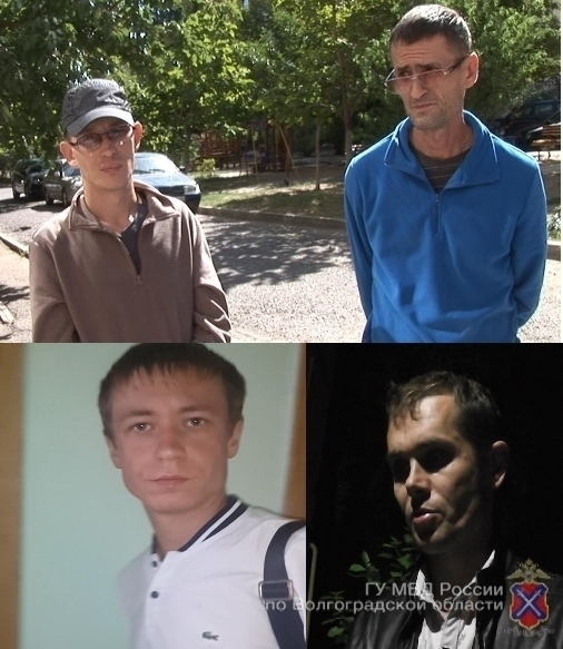 ВВолгограде наркодилера иего сообщников задержали с2кг амфетамина