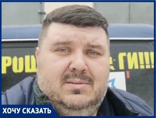 Инвалида с тремя детьми выселяют из дома за долги в Волгограде