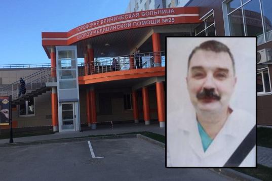 Насмерть поскользнувшегося у торгового центра хирурга похоронят в Волгограде сегодня