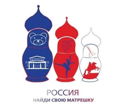 Горожанам предложили разработать эскиз бренда Волгоградской области