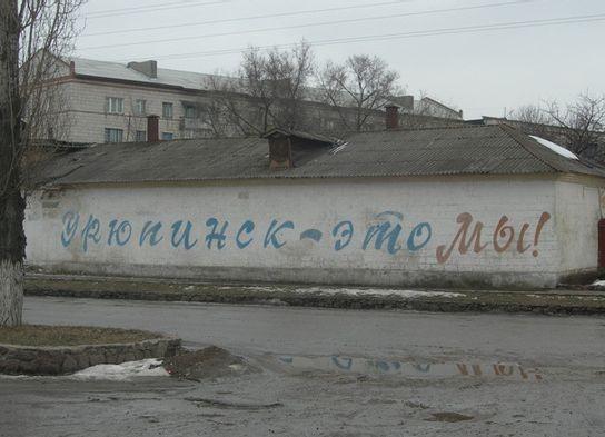 29-летний извращенец ответит за циничное изнасилование вдовы знакомого в суде Урюпинска