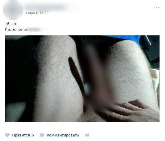 Школьники из Волгограда «ловят» на снимки своих интимных мест взрослых извращенцев