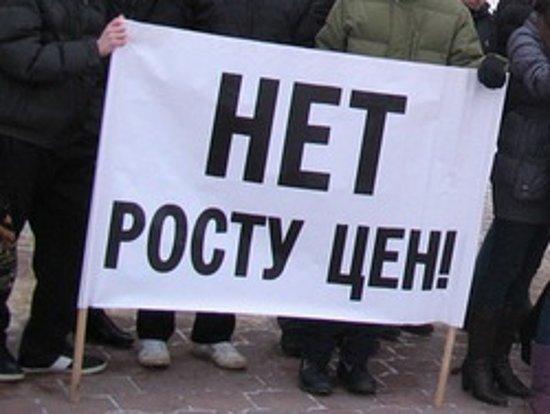 В Волгограде состоится митинг против роста тарифов ЖКХ и отмены маршруток
