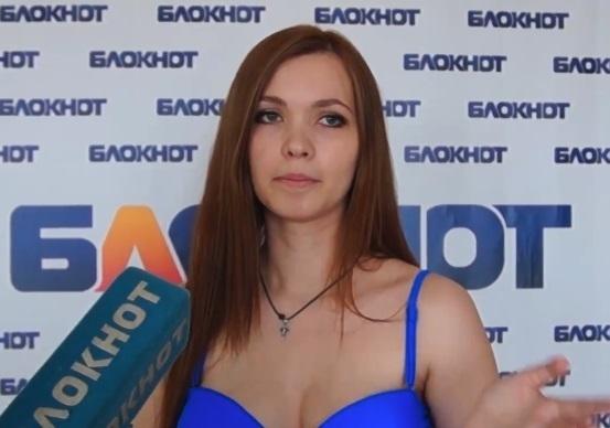Двадцать седьмая участница кастинга «Мисс Блокнот Волгоград-2018» Дарья Иванова