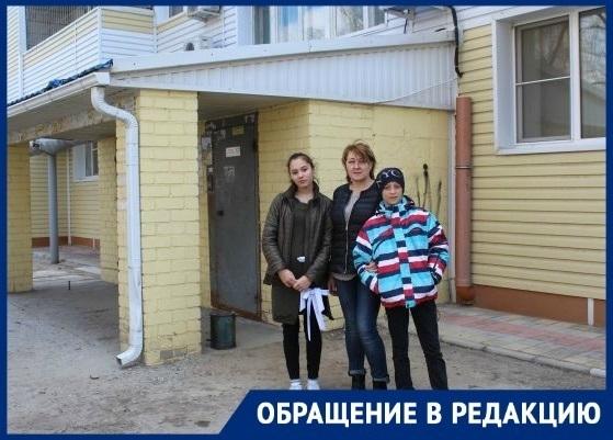 Администрация Волгограда выселяет мать с двумя детьми из комнаты в общежитии