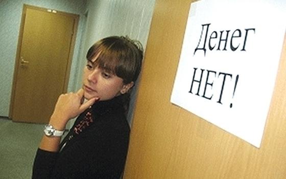 Зарплату учителей Октябрьского района чиновники потратили на оплату газа