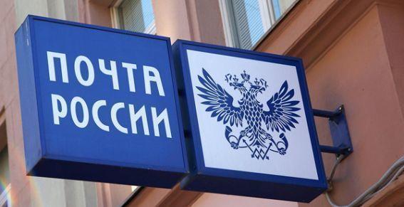 В Волгограде на Красном Октябре вор забрался в почту через окно