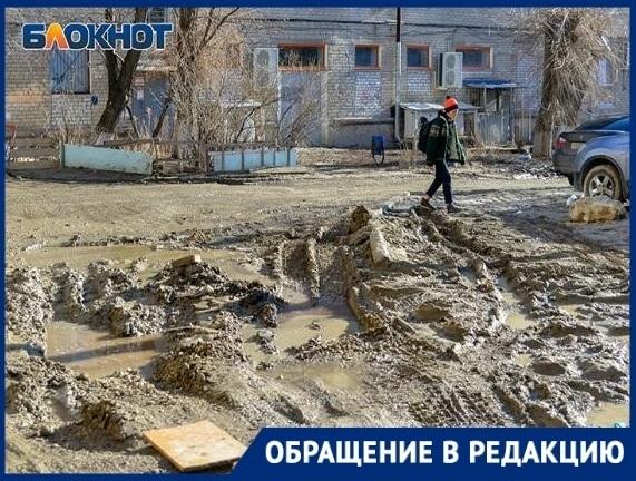 Машины застревают, а люди идут прямо по грязи, - волгоградец рассказывает о своем дворе