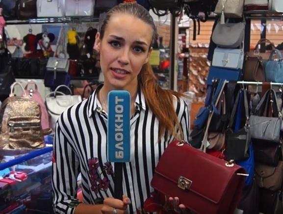 Идеальный образ для выпускного в Волгограде: выбираем стильную сумочку