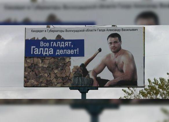 «Все галдят»: экс-депутату Александру Галде не удалось выйти из колонии