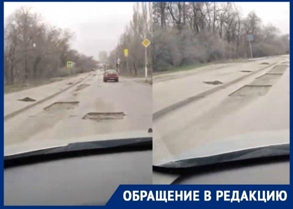 «Ловушку» на проспекте  Ленина в Краснооктябрьском районе  показал волгоградский общественник