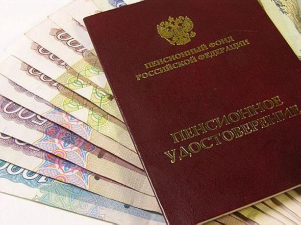 Ветераны войны получат по 5 тыс. рублей