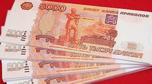 ВВолгограде два студента расплачивались вкафе купюрами «Банка приколов»