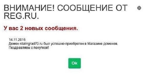 Порносайты в домене ru