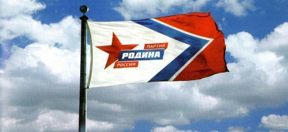 Волгоградская «Родина» прирастает политическими дезертирами