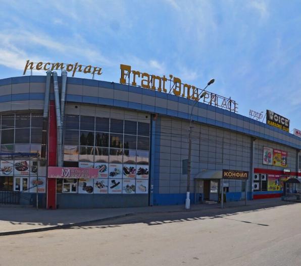 В Волгограде на улице Землячки горела гостиница «ФрантЭль»