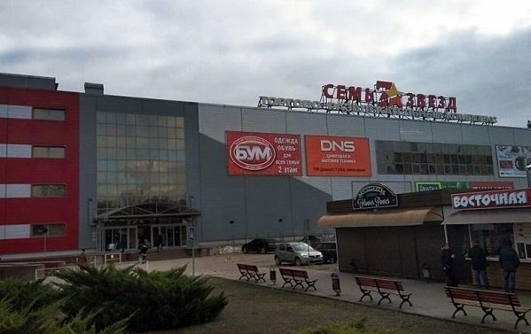 Торговый центр вВолгограде закрыт после проверки пожарной безопасности