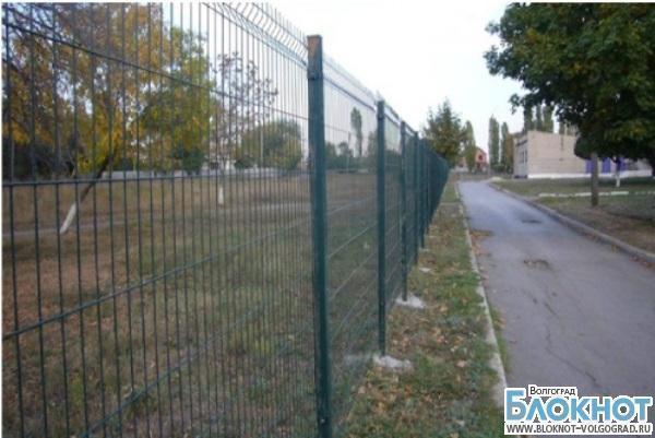Суд обязал администрацию Волгограда огородить спортивную школу