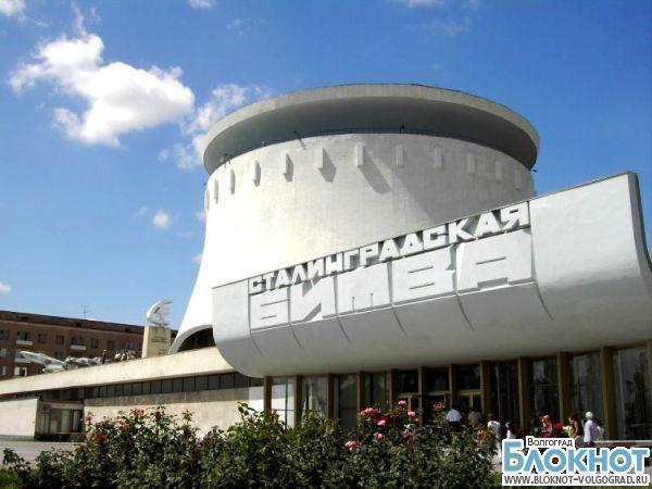 Ростовские дети посетили достопримечательности Волгограда