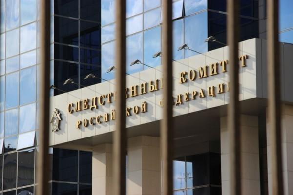 В Москве задержан следователь СКР, расследовавший дела Ищенко и Цукрука