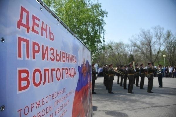 Молодые люди поклянутся в верности Родине в центре Волгограда