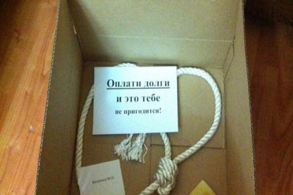 Коллекторы-кавказцы угрозами выбивают долги у соседей заемщика в Волгограде