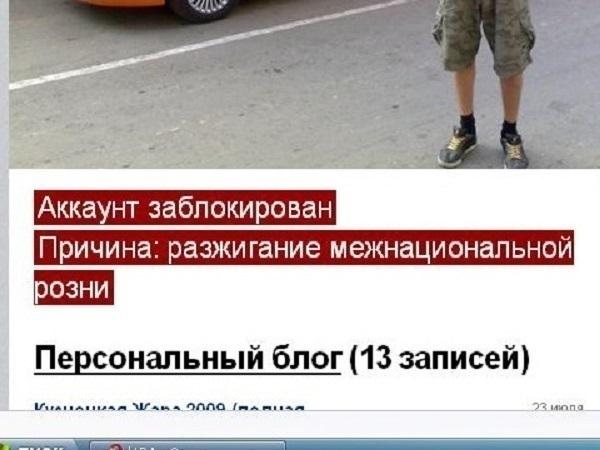 26-летний мусульманин из Волгограда разжигал в социальных сетях ненависть к другим религиям