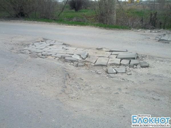 Волгоградские дороги скоро отремонтируют?