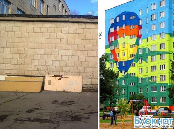 Волгоградские художники распишут стены ПУ №1 в Волжском