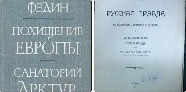 Директор библиотеки Горького: «Украли единственные экземпляры, которые восстановлению не подлежат»