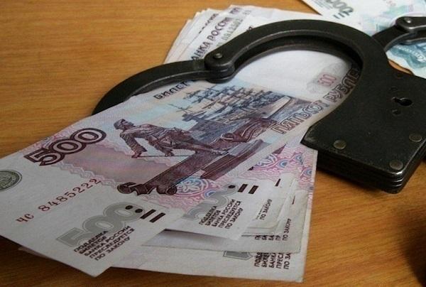 Безработный житель Волгограда брал деньги за