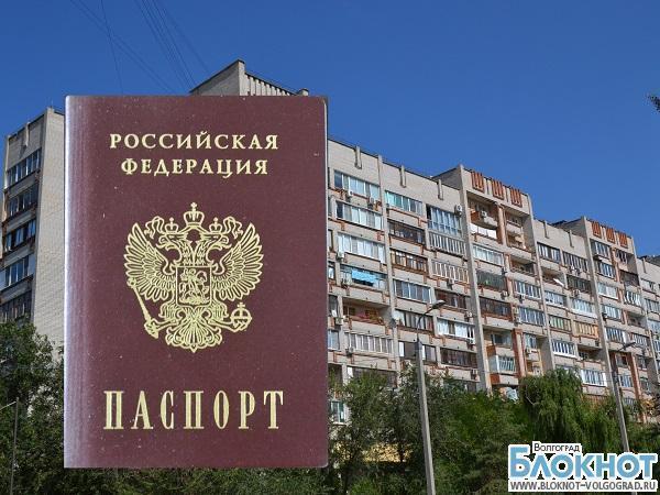В Волгоградской области многоквартирные дома получат паспорта