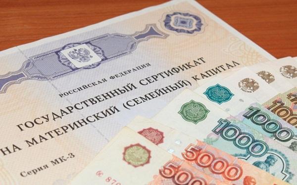 Под Волгоградом 43-летняя «мама» несуществующего новорожденного пыталась получить материнский капитал