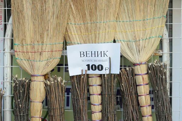 Рост цен отмечают чиновники администрации Волгоградской области