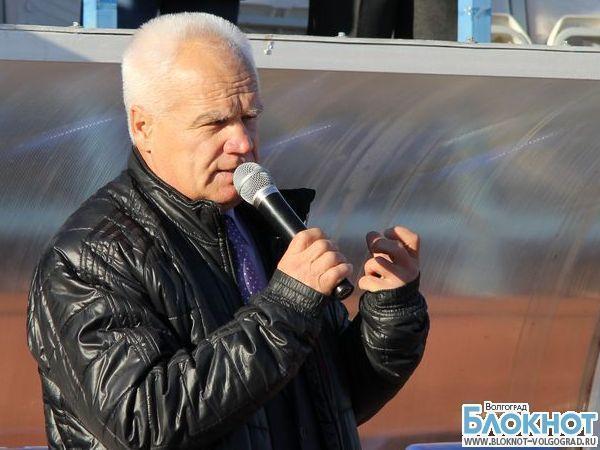 Директора «Ротор-Волгоград-2» уволили за отказ «убивать» газон на «Зените»