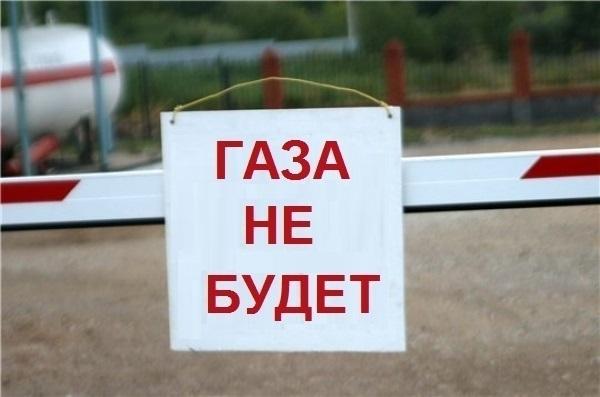 Граждане севера Волгограда останутся без газа 11мая