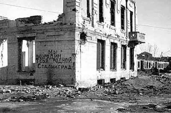 Лучшие строки о Сталинграде с разных концов Земли