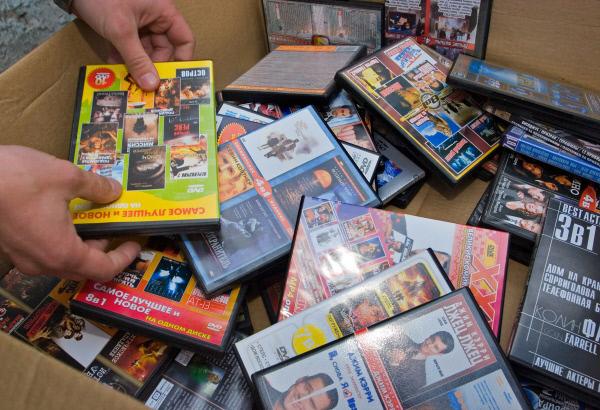 Торговля порнографическими изданиями