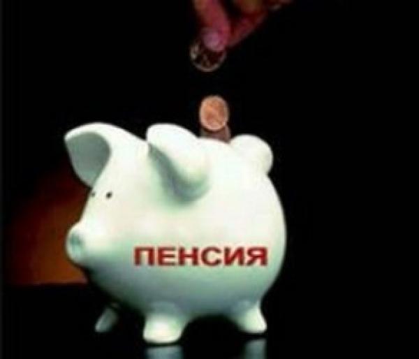 Софинансировать пенсию может каждый