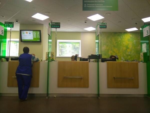 «Сбербанк» остановил выборы в гордуму Волгограда