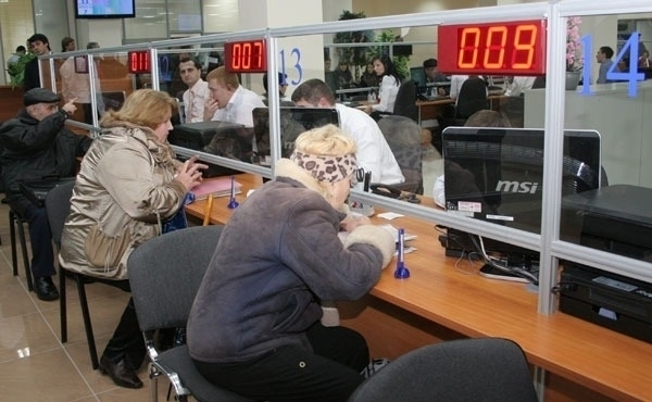 В Красноармейском районе открылся новый многофункциональный центр