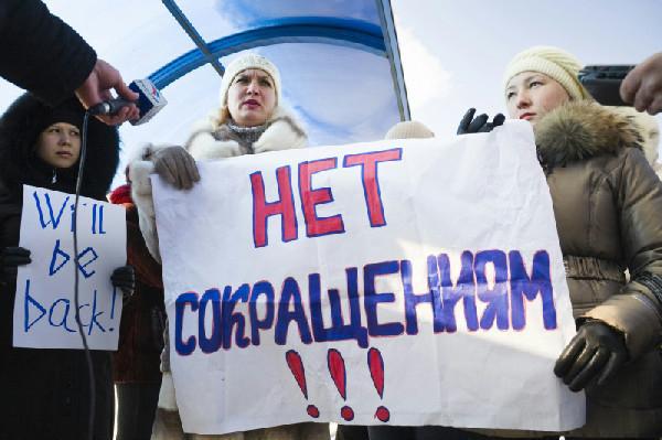 Жители Волгограда выйдут на пикет против аутсорсинга в детских садах
